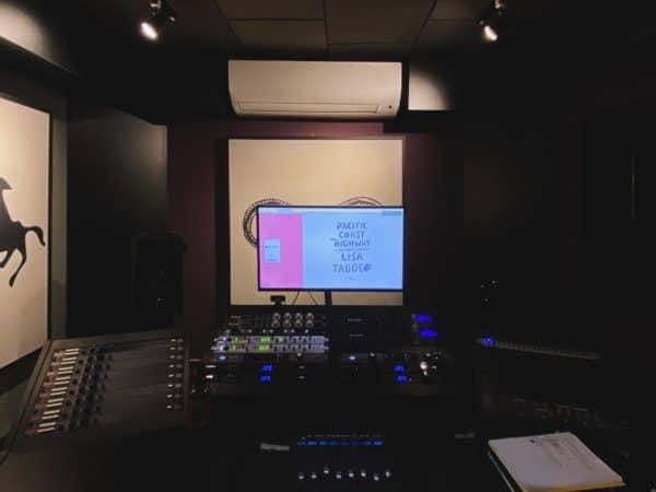 Urutu - Estúdio de música para ensaios e gravações na República, centro de São Paulo (SP)